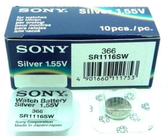 Батарейка SONY 366 / SR1116SW для наручных часов и др