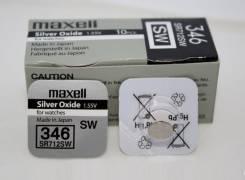 Батарейка Maxell 346 / SR712SW для наручных часов и др