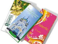 Шоколад и конфеты от Приморского Кондитера в Вашей этикетке!