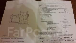 4-комнатная, улица Постышева 6. частное лицо, 86 кв.м. План квартиры