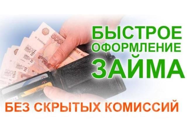 займы займымкб банк в дзержинске нижегородской области