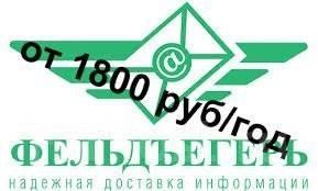 Электронная отчетность в ИФНС, ПФР, ФСС- за 1 день! Расчетный СЧЕТ-OPEN !