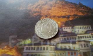 Социалистическая Югославия. 10 динар 1985 года.