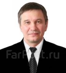 Инженер по обслуживанию ОПС. Начальник отдела, от 30 000 руб. в месяц