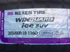 Nexen Winguard SUV. Зимние, без шипов, новые