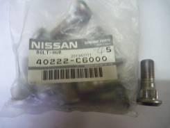 Шпилька ступицы. Nissan Patrol, 160, Y60, Y61 Nissan Safari, BRG161, FG161, FGY60, R160, R161, RG160, RG161, TY61, VRGY60, VRGY61, VRY60, WFGY61, WGY6...