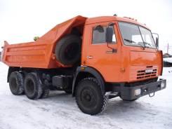 Водитель. ЗАО ТрансАльянс. Иркутск