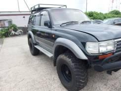 Toyota Land Cruiser. 1FZFE HDT