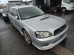 Губа. Subaru Legacy, BH5, BH9, BHE