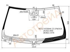 Стекло лобовое с обогревом щеток в клей MERCEDES BENZ E-CLASS 13-(рестайлинг) XYG W212-VCSSHA-13 LFW/H/X