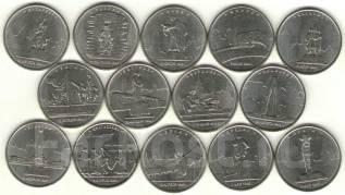 5 рублей 2016 г. Столицы освобожденных государств.