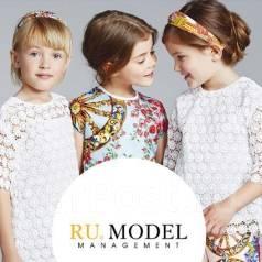 Школа моделей RU. Model в Артеме! Количество мест ограничено