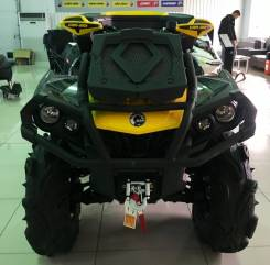 BRP Can-Am Outlander 650. исправен, есть птс, без пробега