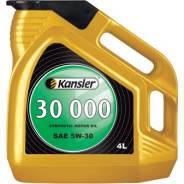 Kansler. Вязкость 5W-30, синтетическое