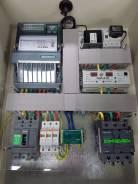 Шкафы учета электроэнергии.