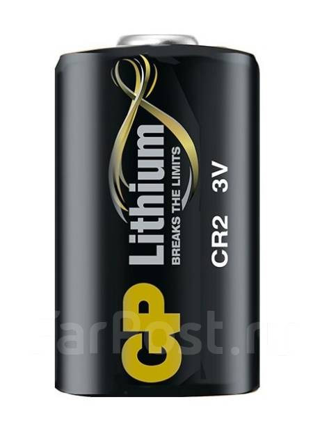 Литиевый элемент питания (батарейка) GP CR2, 3V