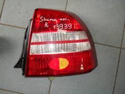 Фонарь задний правый Kia Shuma (1996 - 2001)