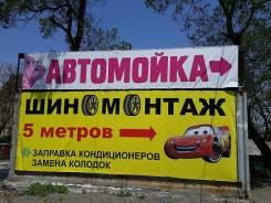 """Шиномонтажник. ООО """"Тоямакар"""". 1я речка"""