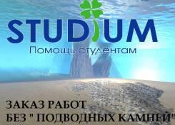Как обойти «Подводные камни» при заказе работ? - Читайте внутри