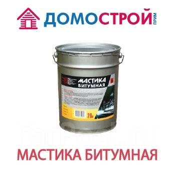 Стоимость мастика мбх можно ли наносить бетоноконтакт на шпаклевку