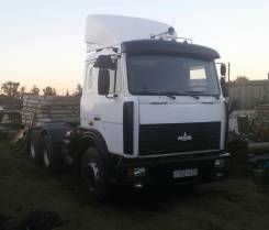 МАЗ 642208. Продаётся сцепка Маз 642208, 14 000 куб. см., 15 000 кг.