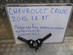 Блок подрулевых переключателей. Chevrolet Cruze