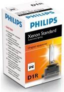 Лампа D1R 4300K Philips 85409