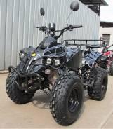 KXD ATV 008. исправен, без птс, без пробега