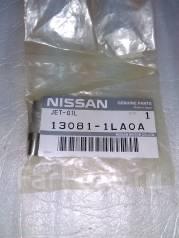 Форсунка масляная. Nissan Patrol