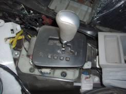 Селектор кпп Subaru Forester SH SH
