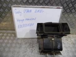 Корпус отопителя. Geely Otaka