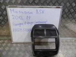 Консоль панели приборов. Mitsubishi ASX, GA2W, GA1W, GA3W Двигатели: 4B11, 4A92, 4B10