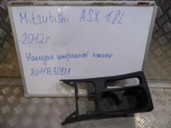 Консоль центральная. Mitsubishi ASX