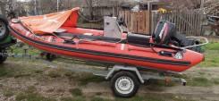 Продам моторную лодку с прицепом. Год: 1992 год, длина 4,30м., двигатель подвесной, 40,00л.с., бензин