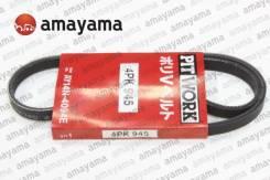 Ремень Nissan AY14N4094E
