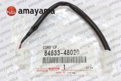 Провод , соединительный Toyota 8463348020
