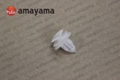 Клипса пластиковая Toyota 9046710161