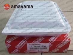 Фильтр воздушный Toyota 1780121050