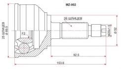 Шрус MAZDA 626/Capella GCEP/Ford Telstar FE/RF 82-87 MZ-002