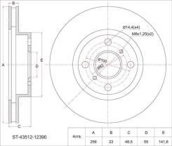 Диск тормозной передний TY Corolla/Spacio AE11#, Levin/MarinoTrueno GT AE101 ST-43512-12390 SAT ST4351212390