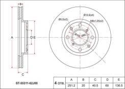 Диск тормозной FR SZ Swift III ZC#/ZD#, M13A/M15A 05-, передний SAT ST5531162J00