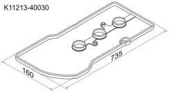 Прокладка клапанной крышки TY 1KR-FE, 04- Belta/Passo/Vitz KGC1#/KSP9# SAT K1121340030