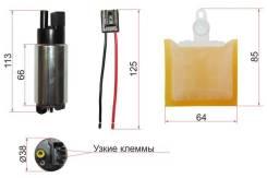 Топливный насос 12V, 3BAR, 90L/H, V=1300-3400 4-5E,4-5AFE,3-4SFE,3SGE,1G#,1JZGE,7K,3Y,2TZF ST-FP10