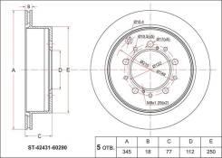 Диск тормозной задний TY Land Cruiser 200 07-, Lexus LX570 07- ST-42431-60290 SAT ST4243160290