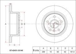 Диск тормозной задний TOYOTA CAMRY 4WD 06-/HARRIER ##U15 97- ST-42431-33140