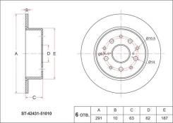 Диск тормозной RR TY Mark II JZX/GX11# 00-, Progres/Brevis JCG1# 98-, Altezza GXE1#/SXE10 00-, задний SAT ST4243151010