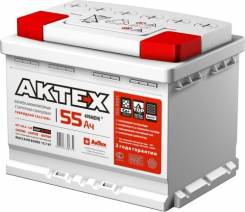 Aktex. 55 А.ч., производство Россия