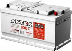 Aktex. 100 А.ч., производство Россия