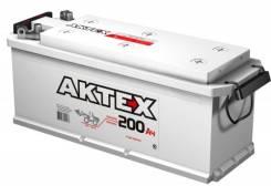 Aktex. 200 А.ч., производство Россия