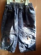 Шорты джинсовые. Рост: 128-134, 134-140 см